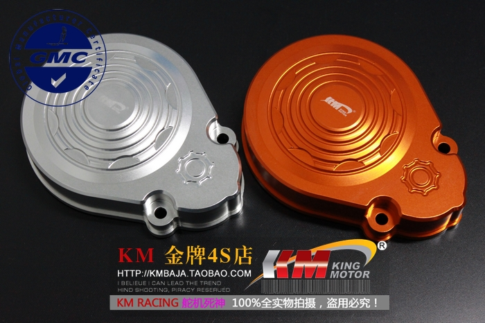 Alloy gear cover for 1/5 Hpi baja 5B Parts RC CARS two speed gear cover for 1 5 hpi baja 5b 5t 5sc