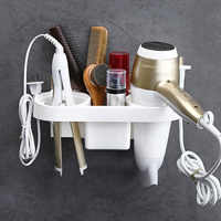 Hair Dryer Rack Comb Holder Bathroom Storage Organizer Self-adhesive Wall Mounted Stand for Shampoo Straightener