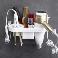 Secador de cabelo rack pente titular banheiro organizador de armazenamento auto-adesivo fixado na parede suporte para shampoo straightener