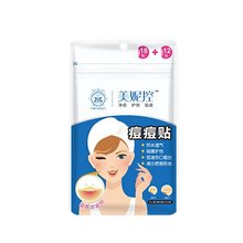 Face Skin Care 30pcs Little Stickers Anti-inflammatory Black