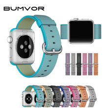 BUMVOR пара ремешки нейлон ремешок для Apple watch группа 42 мм 38 мм горячая Распродажа доказательство воды для iwatch 1 /2/3 Топ в подарок