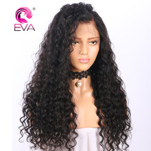 Glueless Full Lace Human Hair Wigs With Baby Hair Pre Plucked Natural Hairline Deep Wave Wig