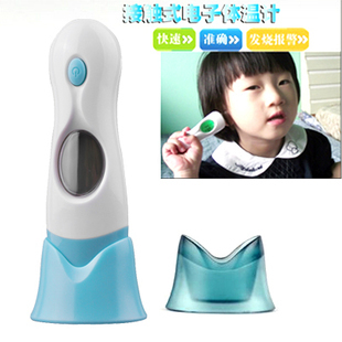 Wholesale - New New 4 IN 1 Non-touch Infrared IR Digital Forehead Ear Thermometer Clock IT-201