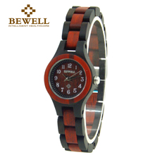 BEWELL Wood Ladies Watch fashion 2016 Top Brand Luxury Small Round Dial ladies watch Relogio Feminino sandalwood Wristwatch 123A