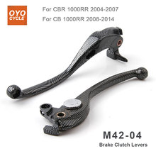 For Honda CBR 1000RR CBR1000RR Brake Clutch Levers CB 1000R CB1000R Motorcycle Accessories