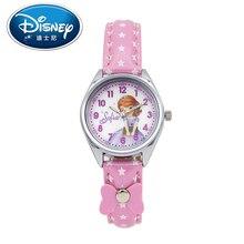Disney Kids Watch women Watch Princess Sofia Fashion Cute Wristwatches Girls Leather Strap clock Water resisitant gift