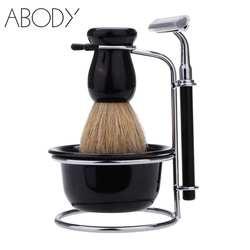4 в 1 Мужская бритва набор мужское удаление бороды чаша для щетки для бритья нержавеющая сталь подставка держатель 5 лезвий влажный