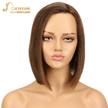 hot deal buy joedir hair wigs for black women part lace wigs brazilian straight human hair wig ombre lace front human hair wigs free shipping