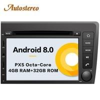 Android8 автомобильный DVD CD плеер autostereo gps навигация для VOLVO S60 V70 XC70 2004 2000 авто радио магнитофон мультимедийный плеер