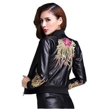 Genuine Leather Short jacket Women 2018 New Spring Autumn Fine Embroidery Sheepskin Outerwear Fashion Female Leather Tops 2272
