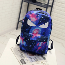 d21b0fd8d622 BONAMIE Night Light Cool Backpack Canvas Backpacks Luminous School Bags For Teenager  Girls Boys Book Bag