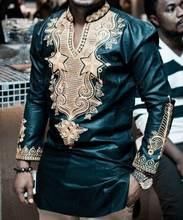 Новое поступление 2019 года африканская роскошная мужская рубашка