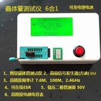 Transistor Tester RLC Voltage Regulator ESR High Precision Inductive Capacitance Meter 2.4G Frequency Meter