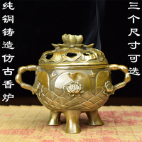decoration art craft Pure lotus incense antique brass plate tower incense censer aromatherapy copper stove old antique copper in