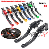 CNC Folding Extendable Adjustable Motorcycle Brake Clutch Levers For Honda CB600F CB 600F 2007 2008 2009 2010 2011 2012 2013