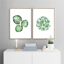Nordic Decoration Tropical Plant Leaves Wall Art Canvas Painting Poster Minimalist Picture For Living Room Decoration Home Decor lacywear sk 1 shi