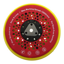 "6"" 150mm 53 Hole Sanding Pad Multi functional Dust Free Backing Plate Hook and Loop"