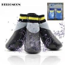 Hellomoon 4 шт. носки для собак новые яркие цвета уличные водонепроницаемые носки для собаки противоскользящие маленькие и большие ботинки для собак