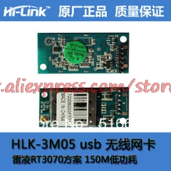 Free Shipping  HLK-3M05  Pin 150M  RT3070   Built-in USB Wireless Network Card WiFi USB Module