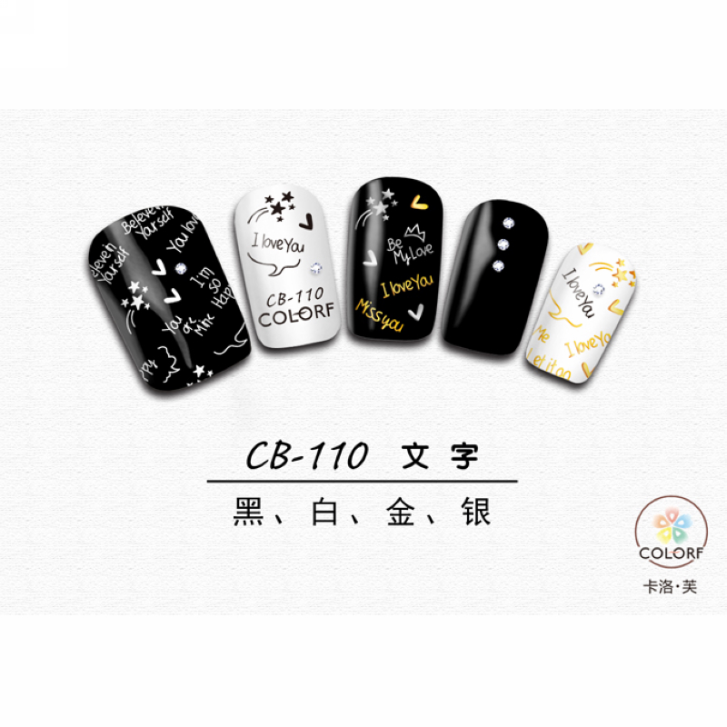 Super thin self adhensive 3d nail art nail slider sticker love poem super thin self adhesive 3d nail art nail slider sticker gold silver black white letter shooting solutioingenieria Image collections