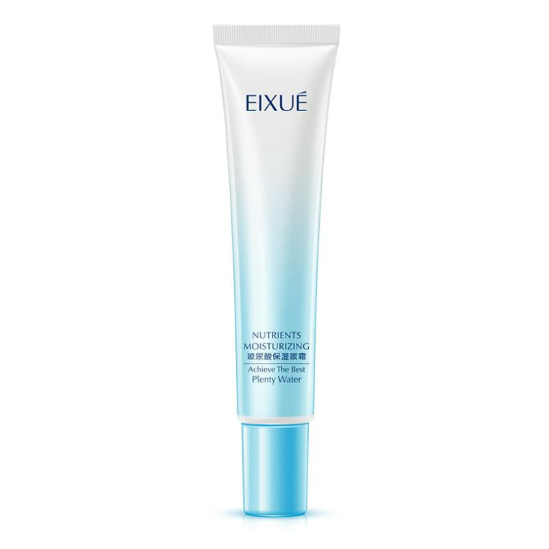Hyaluronic Acid Eye Cream Moisturizing Hydration Smoothing Anti Wrinkle Remove Dark Circle Anti-Aging Skin Care