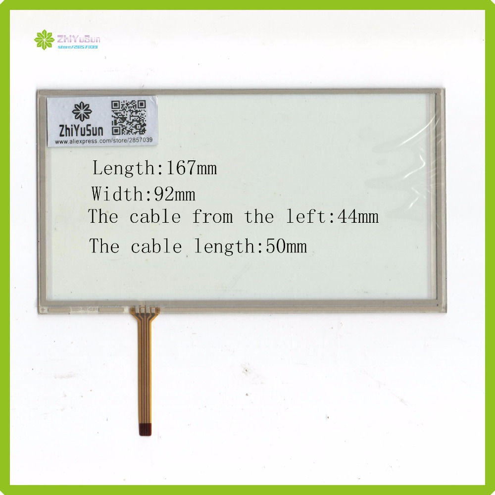 ZhiYuSun 5PCS LOT for PIONEER JVC KW AVX826 7Inch 4Wire Resistive TouchScreen Panel Digitizer this is