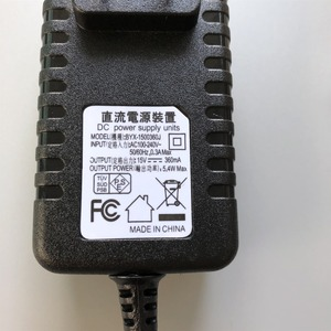 Image 5 - shaver electric shaver charger Universal type 5.4W 15V US plug power adapter