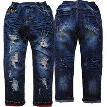 3988 120-165cm height hole jeans boys pants spring autumn boys denim jeans pants kids navy blue regular children's clothing