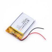 lithium polymer battery 552030 3.7v 290MAH discharge Wholesa