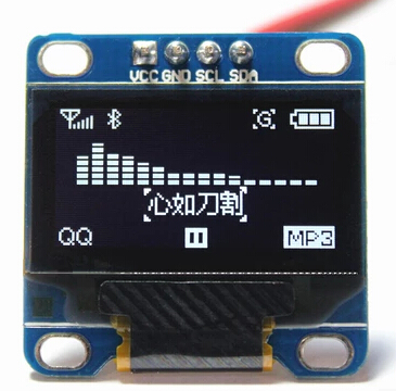 0.96 Inch White Color I2C IIC Communication 128 * 64 OLED Display LCD Screen Module 12864