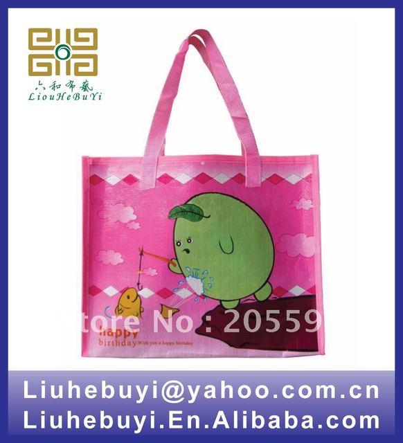 High quality cheap packing bag