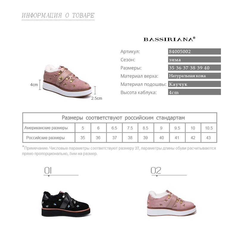 BASSIRIANA Winter 2018 new flat shoes, Women's warm winter natural Suede Shoes Black Pink Size 35-40 free shipping