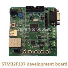 STM32F107 макетная плата STM32F107VCT6 Ethernet RC522 IOT несколько интерфейсов поддержка радиочастотного модуля
