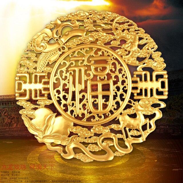 Dongyang wood carving camphor wood gold circle 58cm fu word chinese ...