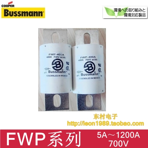 [SA] BUSSMANN FUSE FWP35B 35A FWP-40 40A FWP-50B 700V--2pcs/lot