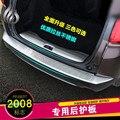 Автомобильные чехлы высокого качества из нержавеющей стали задняя дверь порог протектор подоконник подходит для 2014-2018 peugeot 2008 автостайлинг