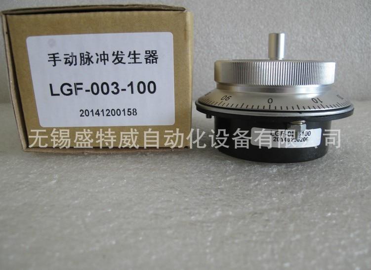 цена на Changchun Yuheng original spot (a light) manual electronic pulse hand wheel generator LGF-003-100 new original