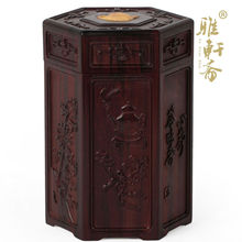 D Gallery rosewood carving handicraft rosewood tea Zhai six angle block boxwood tea canister gift ornaments