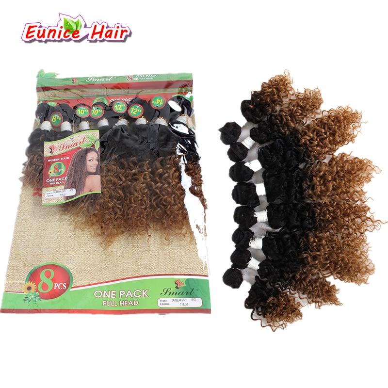 8 шт. для полной головки бразильский глубокая волна волос странный фигурные пучки распущенные волосы волна русый натуральный черный ткань у...