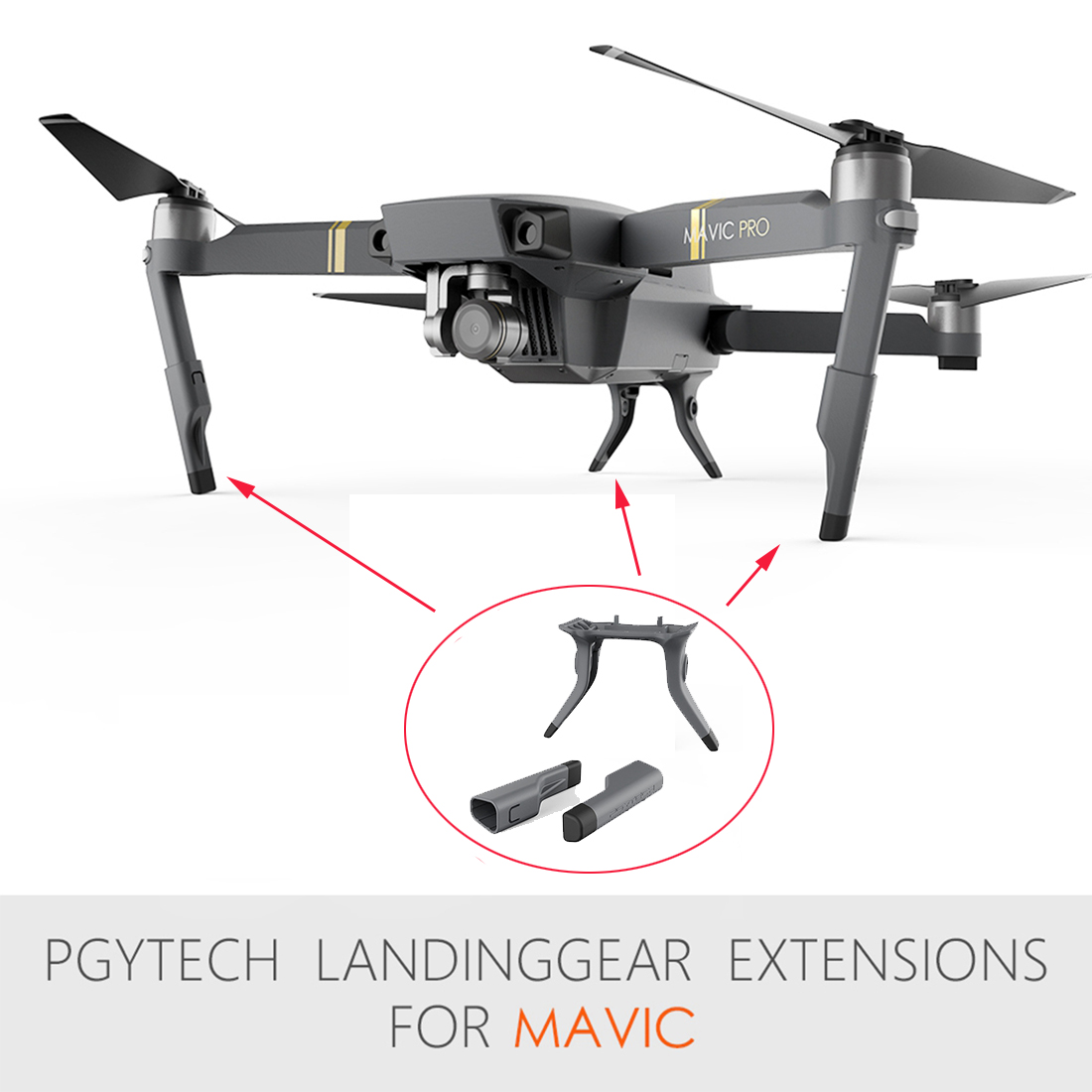 Посадочные шасси силиконовые для дрона мавик эйр 3d видео очки шлемы виртуальной реальности