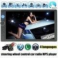Player de vídeo do carro 7 Polegada 2 din jogador Do Carro Duplo DIN In-Dash Tela de toque MP4 MP5 FM Som Do Carro Do Bluetooth com câmera traseira rádio