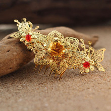 Vintage Gold  Chinese Traditional Style Bridal Hair Comb Wedding Accessories 2pcs/lot