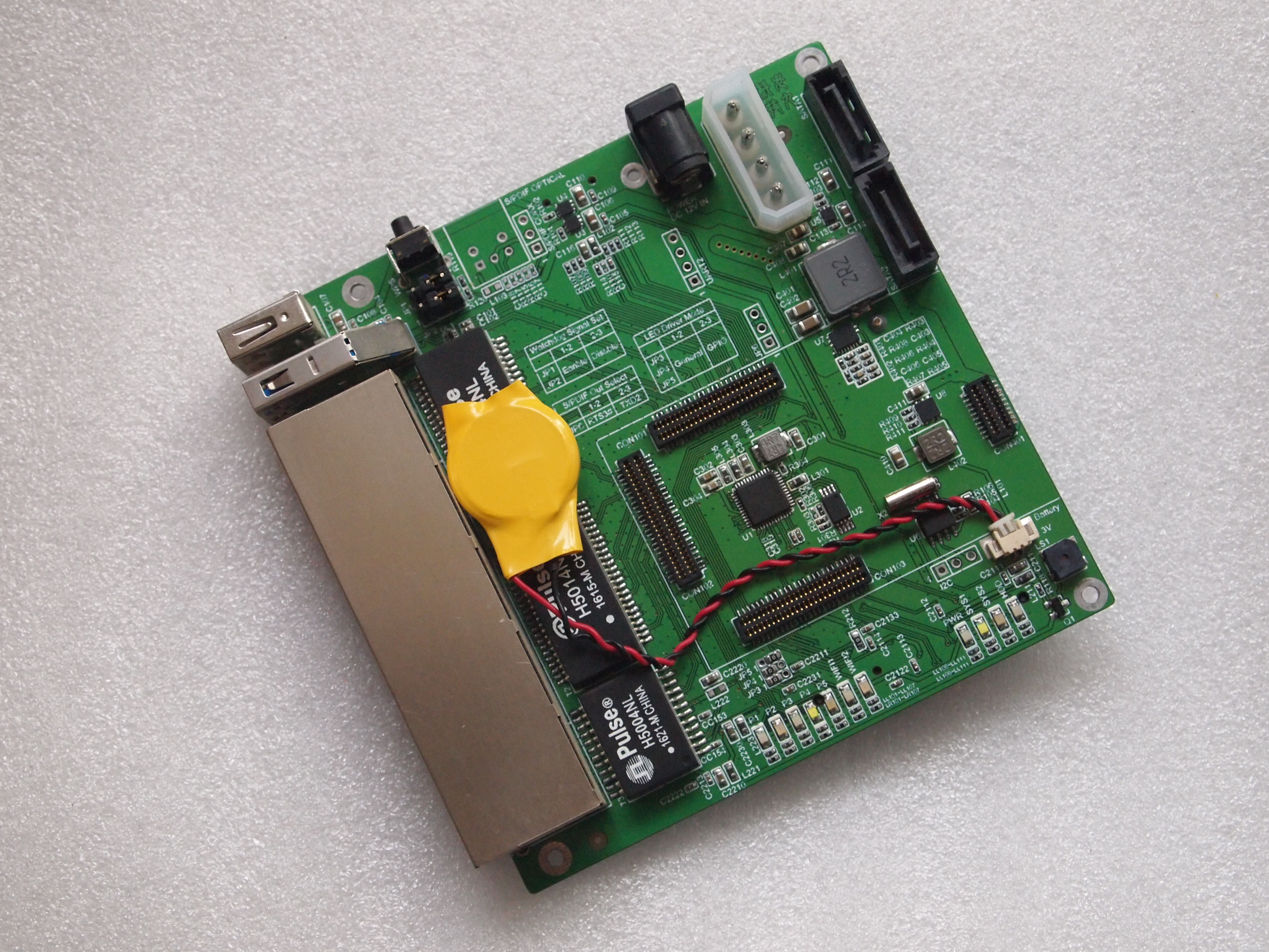 MT7621A Development Board, Interface Board, Full Interface, Small Size, With SATA Interface.