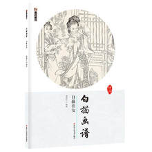 Figures Ancient Chinese Painting-Skills Characters-Book Drawing Traditional And Technology