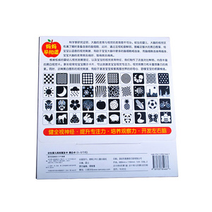 Image 4 - 21 × 21センチメートル黒と白のカードのための教育の視覚トレーニングカード動物カード送料無料