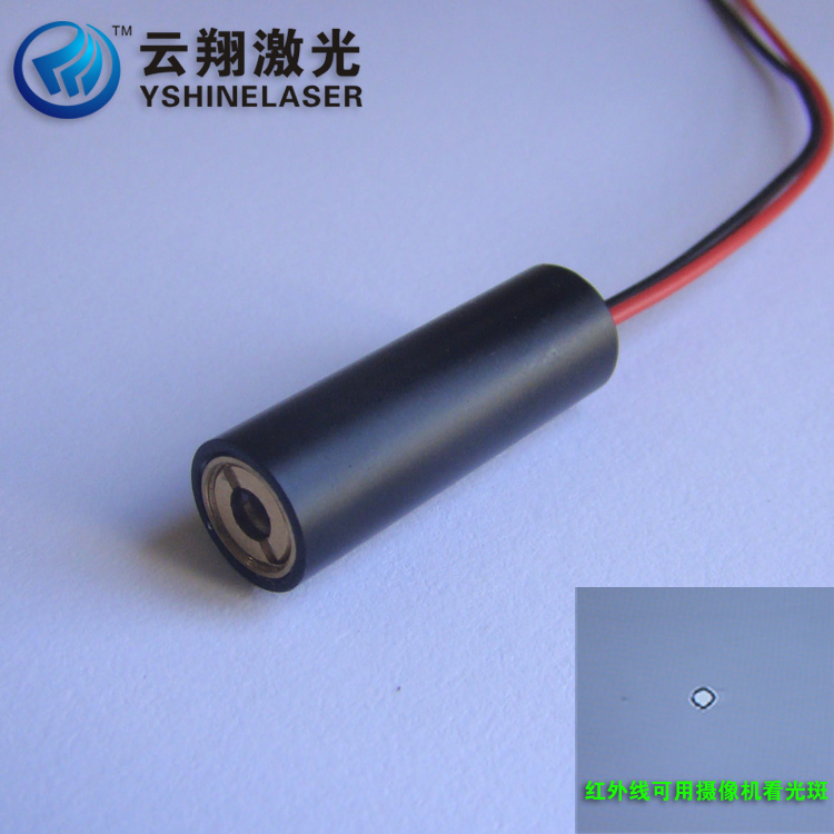 808nm30mW Infrared Laser Module, Laser Head, Laser Module, Point Emitter, Laser Lamp