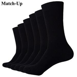 Image 1 - Match Up Calcetines Nuevos estilos hombres calcetines calcetines de Algodón de La Boda de Negocios Negro (6 Pares) tamaño EE. UU. (7.5 12)