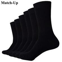 Match Up Socks  New styles men Black Business Cotton socks Wedding socks (6Pairs) US size (7.5 12)