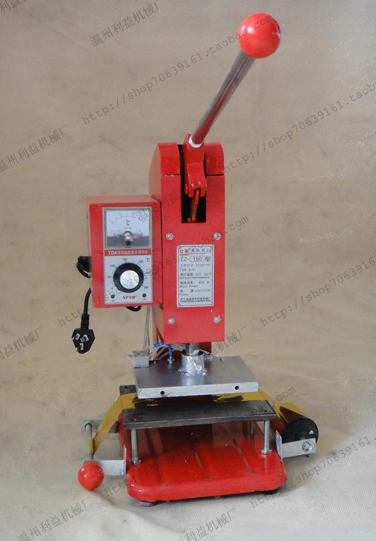 Electric Embosser Machine Diy Figure Hot Embossing Stamping Leather Embossing Printing LOGO