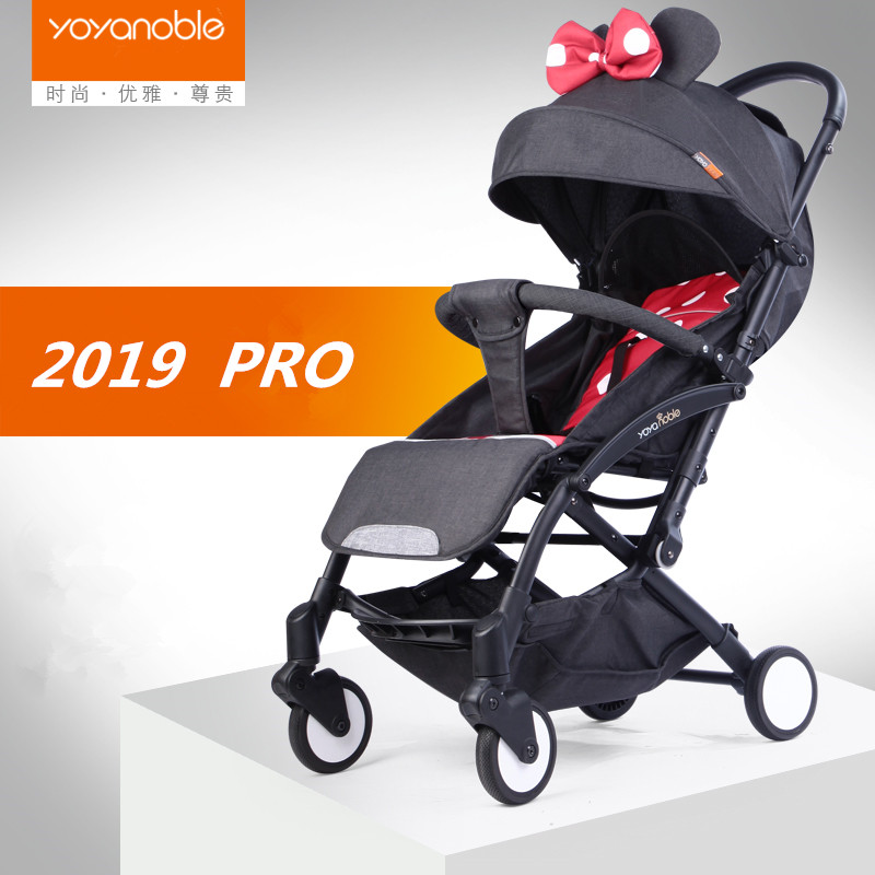 YOYA noble Baby Stroller Trolley Portable Folding Baby Stroller Carriage poussete Lightweight light toy Stroller CarYOYA noble Baby Stroller Trolley Portable Folding Baby Stroller Carriage poussete Lightweight light toy Stroller Car